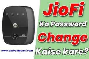 How to reset jiofi