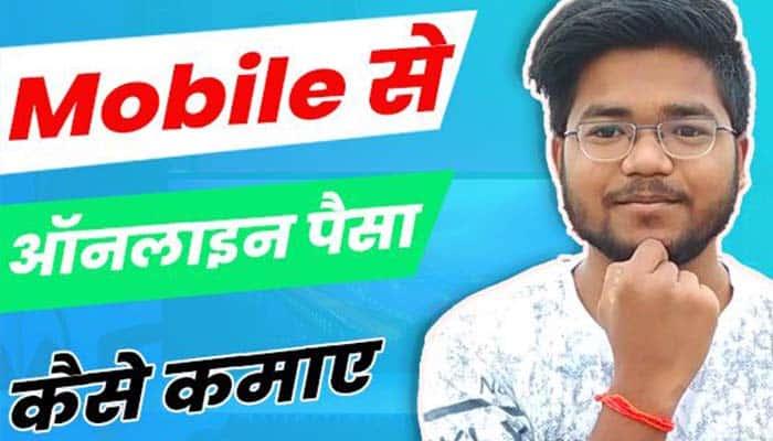 paise kamane wala apps