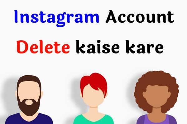 Insagram account delete kaise kare