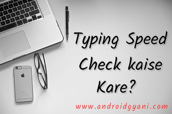 Typing speed check online