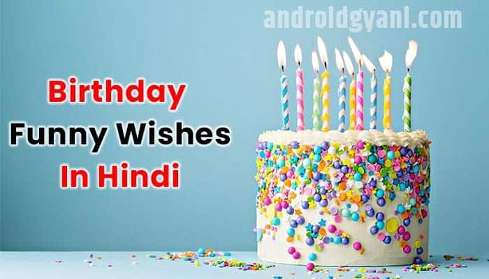 Funny Birthday Wishes In Hindi [ 80+ WhatsApp Messages ]