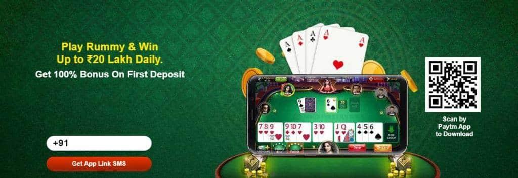 Game Khel Kar Paytm Cash Kaise Kamaye