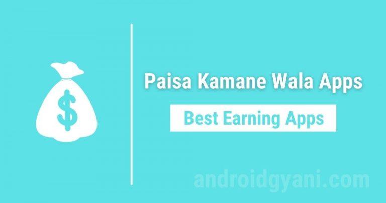Paise Kamane Wala Apps 2021 : [Earn Daily ₹200+]